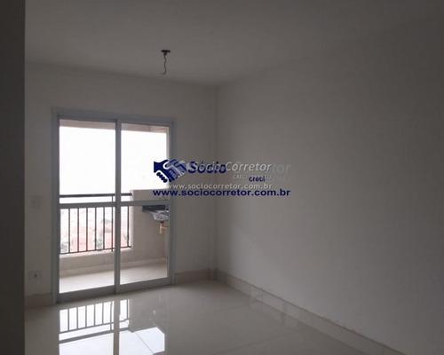 Imagem 1 de 15 de Vendo Apto 73 M² - 3 Dorms, 1 Suite - Cond. Monte Carmelo - Apartamento A Venda No Bairro Ponte Grande - Guarulhos, Sp - Sc01169