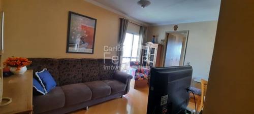 Imagem 1 de 15 de Apartamento A Venda, Imirim, Cond. Rainha Cristina,  03 Dormitórios, 01 Suíte, 02 Vagas, Varanda - Cf34932