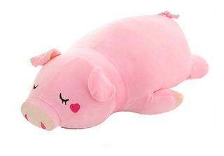 Peluche Almohada Cerdito Cerdo Cochinito 45 Cm Ultra Suave