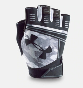7c345beedbc Guantes Hombre Under Armour Coolswitch Flux Entrenamiento