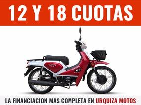 Moto Ciclomotor Gilera C110 Lavoro 110 0km Urquiza Motos