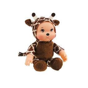 Girafinha Amiguinho Da Floresta - Anjo Brinquedos- 28cm