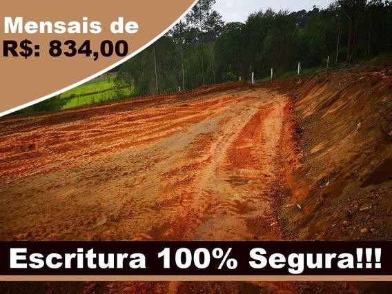 73b- Terreno Sítios E Chácaras