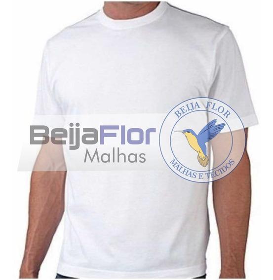 Camiseta 100% Poliéster Branca - Lote 100 Peças - P Ao Gg
