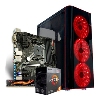 Computadora Cpu Pc De Escritorio Gamer Ryzen 3 3200g 1tb 8gb