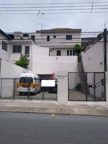 Imagem 1 de 1 de Sobrado À Venda, 72 M² Por R$ 650.000,00 - Tatuapé - São Paulo/sp - So2395