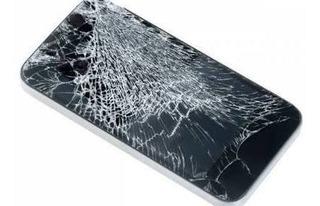 Compro Celular Samsung Xiaomi iPhone Defeito