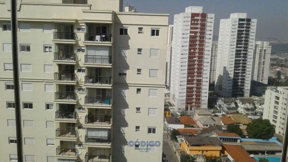 Apartamento 3 Dormitórios, 2 Vagas - Vila Augusta - 00511-2