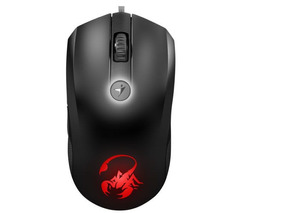 Mouse Genius X-g600 Gamer 1600dpi Com 5 Botoes Programaveis