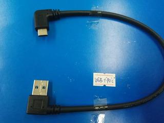 Cabo Carregador Usb P/ Nintendo Switch Type C 3.1 Em L