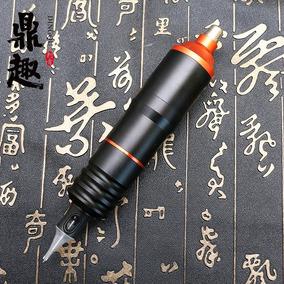 Kit Personalizado Camuflagem - Ver Descrição Bein635253
