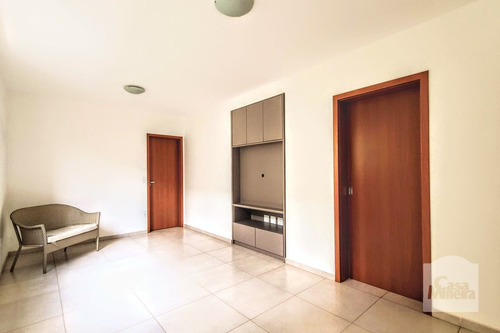 Imagem 1 de 8 de Apartamento À Venda No São Geraldo - Código 212166 - 212166
