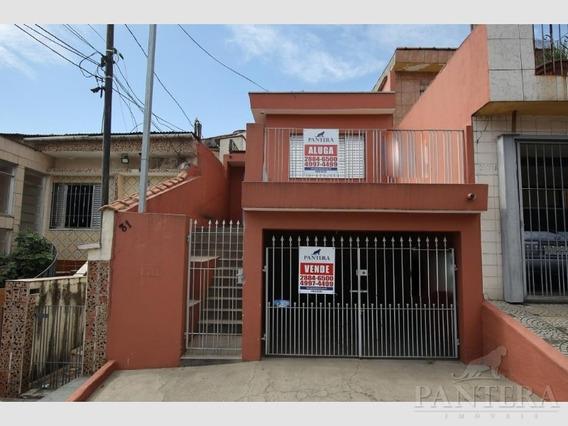Casa - Ref: 00190