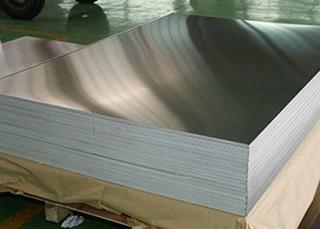 Lámina De Aluminio Lisa De 1,6mm 1,20 X 2,40 ***oferta***