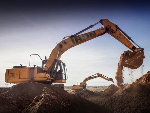 Excavadora Hidráulica   Xcmg Xe215br