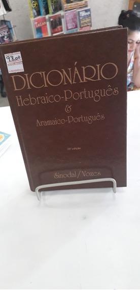 M Dicionario Hebraico Português E Ara Macio Portugues