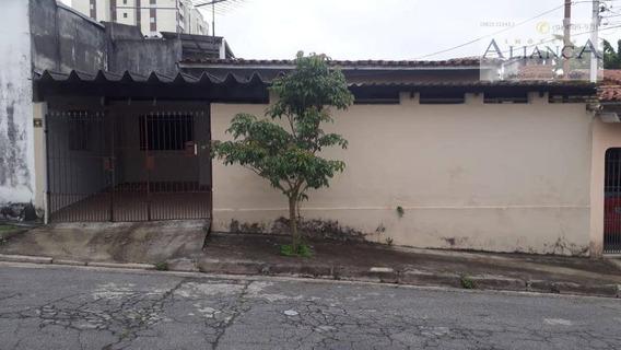 Casa Com 2 Dormitórios À Venda, 135 M² Por R$ 420.000,00 - Vila Rica - São Bernardo Do Campo/sp - Ca0267