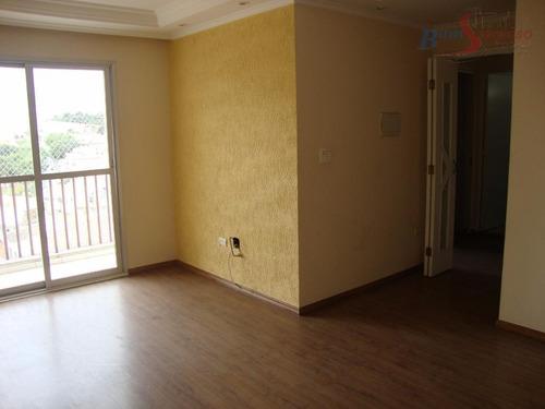 Imagem 1 de 25 de Apartamento Com 2 Dormitórios À Venda, 60 M² Por R$ 400.000,00 - Jardim Textil - São Paulo/sp - Ap1224