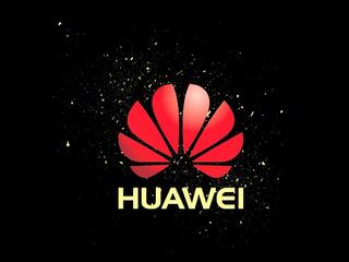 Software Rom Original Huawei G600