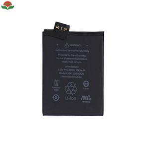 Bateria iPod 6 / iPod Touch 6ª Geração - A1574