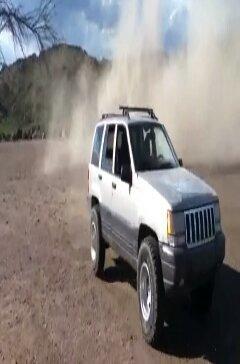 Jeep 98