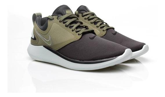 Nike Lunarsolo Desapego