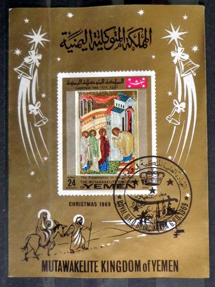 Yemen Arte, Bloque Aéreo S Dentar Navidad 69 Usado L9138
