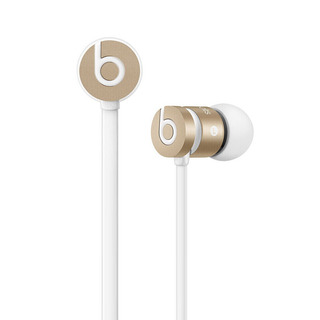 Beats Urbeats 2.0 3.5mm Auriculares Cable Mejorado
