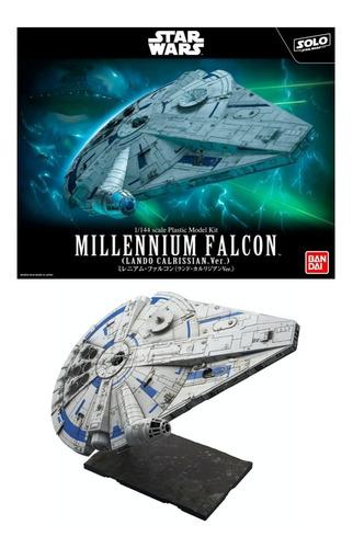 Imagen 1 de 4 de 1/144 Millennium Falcon Bandai Model Kit