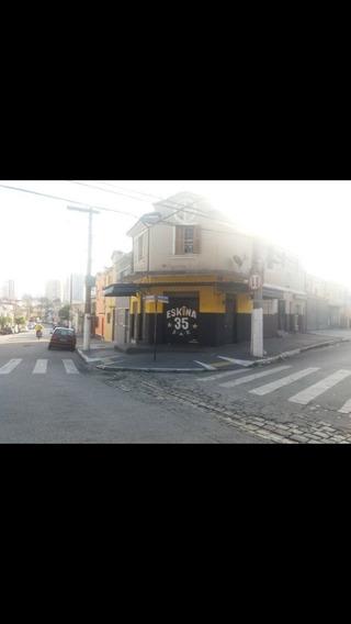 Passo Ponto (bar/restaurante)