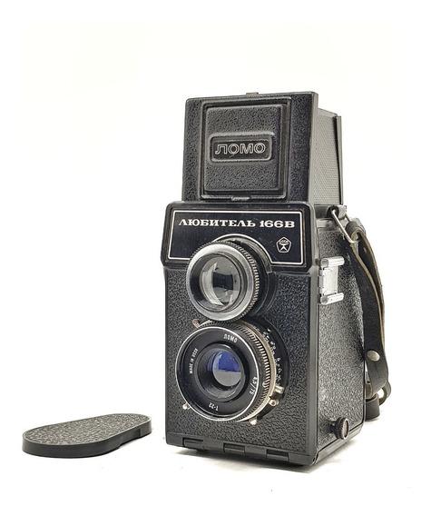 Camera Lomo Lubitel 166b Twin Lens Reflex Made In Ussr
