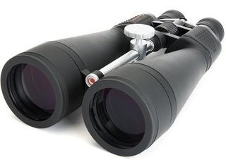 Binocular Celestron 18-40x80 Skymaster Zoom
