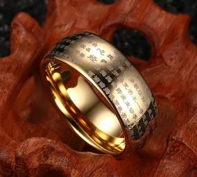 Par De Aliança Amor-felicidade-riqueza Dourada : Aro 15 A 34