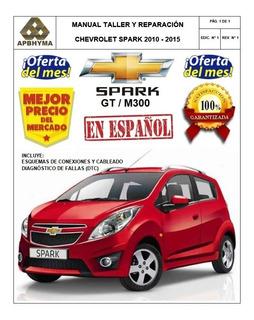 Manual Taller Chevrolet Spark M300 / Gt 2010-2015 Español