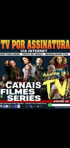 Imagem 1 de 3 de Tv A Cabo Via Internet