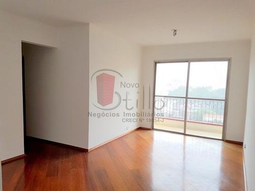 Imagem 1 de 13 de Apartamento - Mooca - Ref: 5375 - L-5375