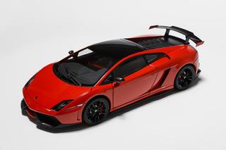 Autoart Diecast Escala 1/18 Lamborghini Gallardo Supertrofeo