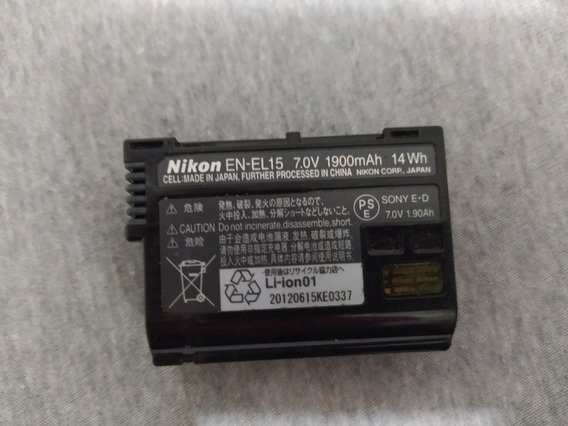 Bateria Nikon En-el 15 7.0v