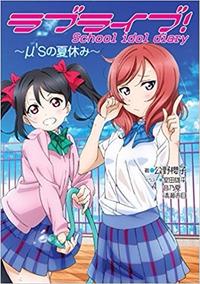 Love Live - Diarios Personales Y De Pareja, 100% Japones