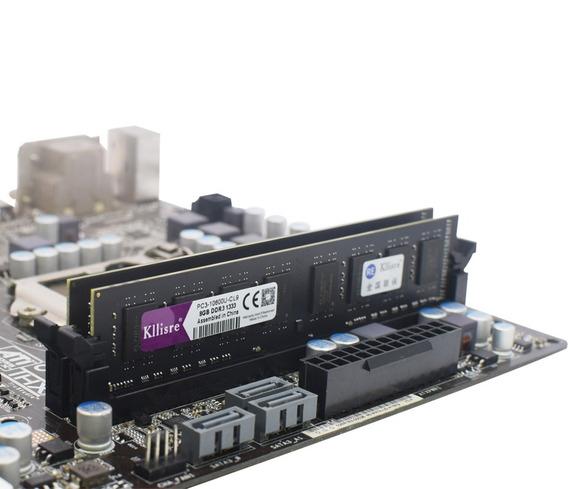 Memoria Ram Ddr3 8gb Pc Gamer Computador Promoçao Barato