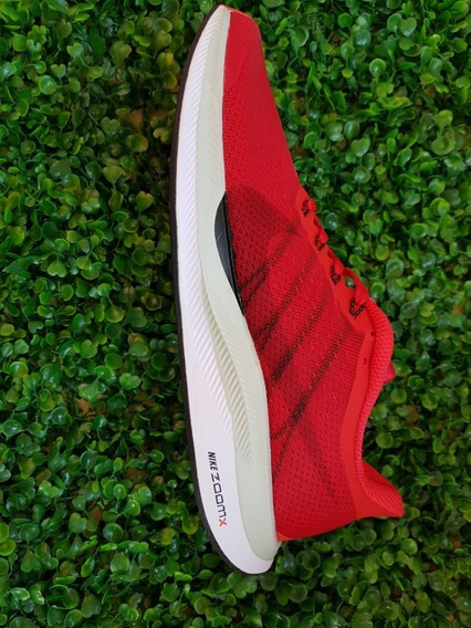 Nike Jordan 2020