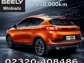 Geely Gs 2017