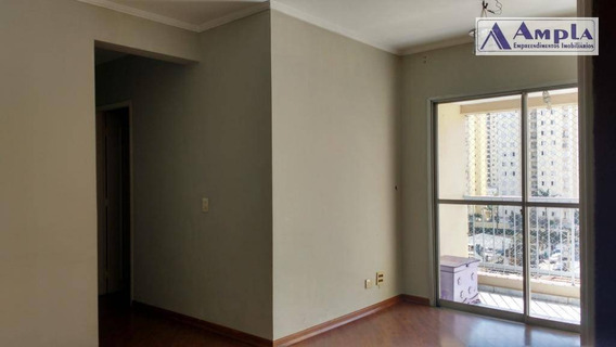 Apartamento Com 2 Dormitórios Para Alugar, 56 M² Por R$ 1.450,00/mês - Tatuapé - São Paulo/sp - Ap0893