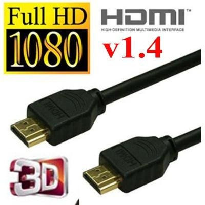 Cable Hdmi 1.5 Metros Full Hd 1080 Ps3 Ps4 Xbox