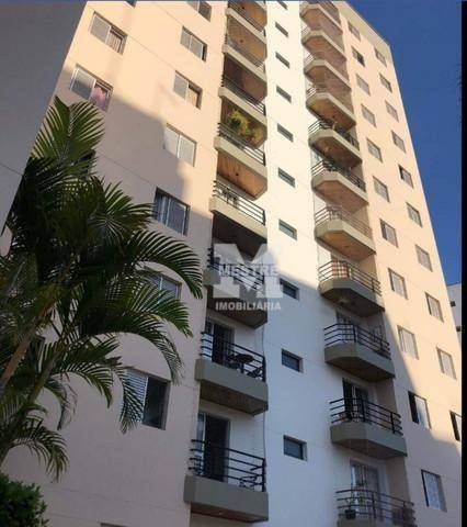 Apartamento Com 2 Dormitórios À Venda, 50 M² Por R$ 302.000,02 - Macedo - Guarulhos/sp - Ap2939