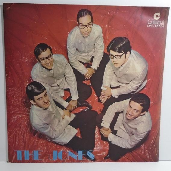 The Jones 1968 Lp Suckum Up / Georgia On My Mind Jovem Guard