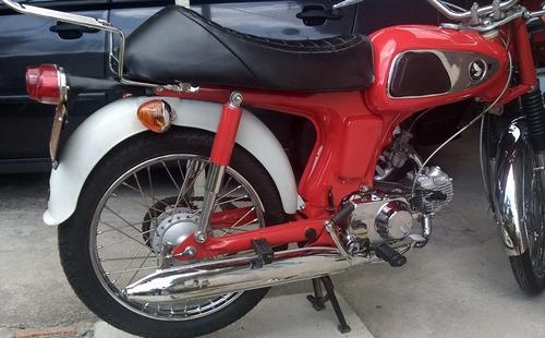 Imagem 1 de 6 de Honda Ss 50 E 1970