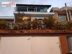 Imagem 1 de 17 de Casa À Venda, 240 M² Por R$ 955.000,00 - Nossa Senhora Do Ó - São Paulo/sp - Ca1062