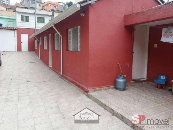 Casa Térrea Na Vila Amélia Com 7 Vagas De Garagem! - 2917-1