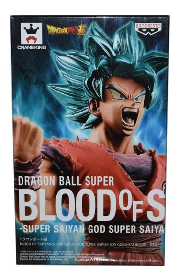 Dragon Ball Super Blood Of Saiyans Super Saiyan God Goku